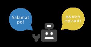 タガログ 語 和訳 タガログ語 フィリピン 翻訳 Amp Petmd Com