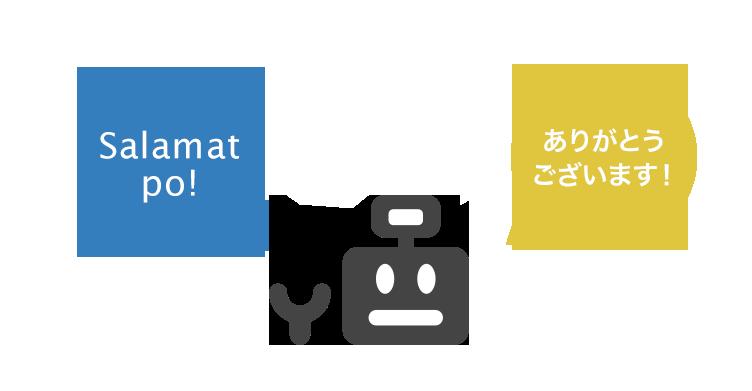 タガログ語(フィリピン語)の翻訳をするロボット