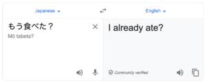 和訳 タガログ 語